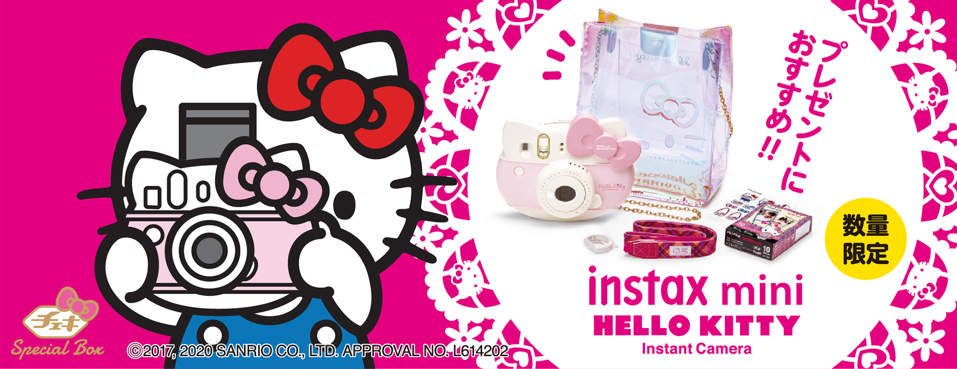 HELLO KITTYチェキ