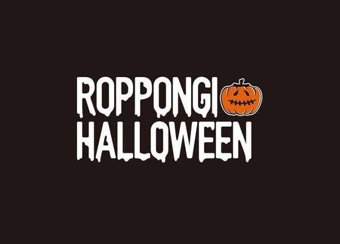 party151023_roppongihalloween_main3-670x481