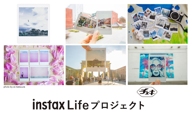 1101_instaxlife_1_main